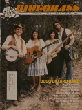 MAGS-0194, Bluegrass Unlimited, Cambridge Maine, October 1985