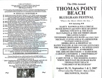 PROG-0017, 2007 Thomas Point Beach Bluegrass Festival, Front & Back Covers